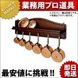 木製 プチパンハンガー【10,800以上で】業務用通販【kma】