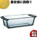 耐熱ガラス パウンド型 B211T ケーキ型 【kmaa】