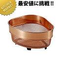 銅 三角コーナー 銅製 【kmaa】 純銅 排水口 排水溝 ごみ受け ゴミ受け シンク 流し キッチン 日本製
