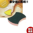 3M パワースポンジ No.3005 □ 業務用 食器用 厨房用 タワシ たわし あす楽対応