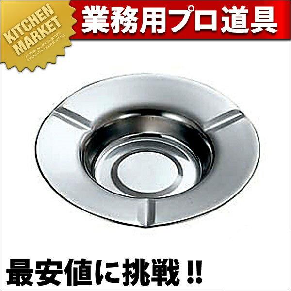 AP 18-0平灰皿 [小]□ 業務用 【kmaa】【C】