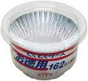 三菱アルミニウム とくとくケース お徳用 162枚入 8号 おかず入れ おかずカップ お弁当