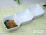 白い食器コリーン3連鉢♪仕切り皿/ カフェ食器/おしゃれ 【RCP】 【HLSDU】 業務用食器 05P15Feb15