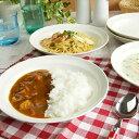 洋食器 カレー皿 パスタ皿 5枚セット カレー皿セット 食器...