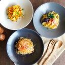 洋食器 大皿 ナチュラル キッチン 22cm 深皿 パスタ皿 選べる3色 北欧 おしゃれ 日本製 YK220 カフェ風