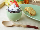 丸型 デザートカップ 120 /冷やし和スイーツ/和菓子【RCP】 【HLSDU】 業務用食器 P06Dec14
