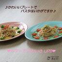 洋食器 大皿 風車の大皿 26cm 選べる2色 ブルー or...