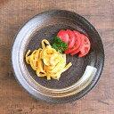 和食器 大皿 武蔵 22cm 7寸皿 黒い食器...