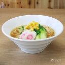 リネアホワイト 21cm ボール ラーメン丼/丼ぶり/ラーメン鉢