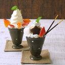 陶製 デザートカップ 織部結晶 185cc 1個売り アイス...