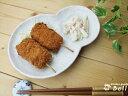 白砂吉兆仕切り皿【HLS_DU】 業務用食器