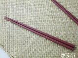 エンジ色!筋目六角箸(PBT樹脂)21cm  耐熱温度200℃★メール便OK! 【RCP】 【HLSDU】 業務用食器