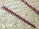 エンジ色【チェック】六角箸(PBT樹脂)21cm   耐熱温度200℃★メール便OK!【RCP】 【HLSDU】 業務用食器