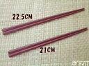 еиеєе╕┐з ╢┌╠▄╕▐│╤╚дб╩PBT╝∙╗щб╦22.5cm or 21cm бб1┴╖ббб┌╣ч│╩╡з┤ъб█┬╤╟о▓╣┼┘200бюб┌есб╝еы╩╪OKб█╢╚╠│═╤┐й┤я