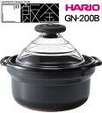 【あす楽】フタがガラスのご飯釜 3合用(HARIO)ご飯炊き専用土鍋【送料無…