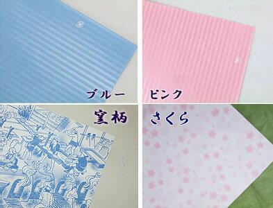 5から6個入り 箸置き用ギフト箱 包装紙の色選...の紹介画像3
