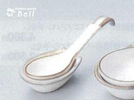 京粉引(小)レンゲ(受け台付)-和食器/レンゲ/鍋小物業務用食器