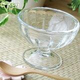 涼しげで♪アトランティック アイスクリーム アイスクープ(170cc)ガラス食器/デザートカップ 【RCP】 【HLSDU】