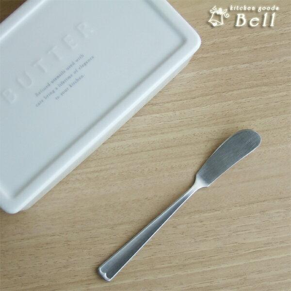 ステンレスリラバターナイフ日本製/洋食器/カトラリー/ステンレス/ホテル/レストラン業務用食器