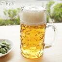 ビックなビールジョッキ(1000ml)..-ガラス食器/イタリア製/Borgonovo(ボルゴノボ) 【HLS_DU】 業務用食器