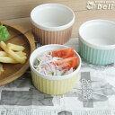 【OUTLET品込】カラースフレ ココット 丸大φ10cm 選べる3色 小鉢/ボウル/デザート/サラダ/ 業務用食器