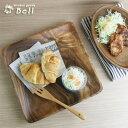 木製アカシアプレート 角25cm..- 大皿/トレー/カフェ食器/オードブルプレート/ランチプレート/角皿 業務用食器
