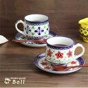 コーヒー スプーン ソーサー ポーランド
