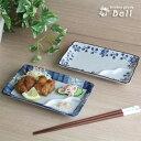 仕切り刺身皿(焼き物皿)..- 選べる2柄 梅祥瑞ORクレマチス  【HLS_DU】 業務用食器