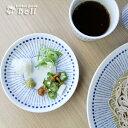 和食器 蒼い器 はなび 4.5皿 14.3cm あおいうつわ 取皿/取り皿/ケーキ皿/デザート皿/銘々皿/丸皿/プレート/日本製 業務用食器
