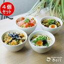 【4個組】粉引きマルチ丼4個セット..-/φ14.6XH8.5cm/1個あたり¥300【HLS_DU】 業務用食器