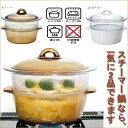 耐熱ガラス製鍋 Cera Bake Fire スチーマー 選べる2色!茶OR白..-【送料無料】【HLS_DU】 業務用食器 05P03Dec16