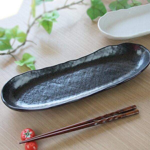 長皿 天目 舟型長皿 長さ33.5cm ..- 業務用食器 サンマ皿/さんま皿/前菜皿/焼物皿