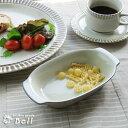 グラタン皿 H,LACO 手付き 日本製【HLS_DU】 業務用食器