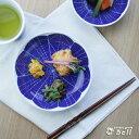 和食器 中皿 刺し子 UK5.0皿 16.5cm うすかる ...