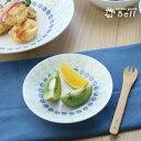 和食器 小皿 ラベンダー YK 13.5cm 皿 軽量 うす...
