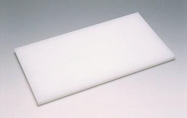 東和まな板 840x390x30mm業務用/家庭用/プラスチック/カッティングボード/食洗機対応(乾燥機不可)