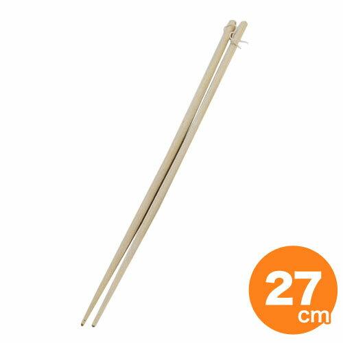竹製菜箸 27cm 26077