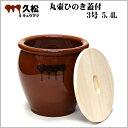 日本製 陶器製 漬物容器 常滑焼 久松窯 かめ 丸壷 国産ひのき蓋付 3号 5.4L (オリジナル)