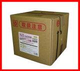 【】新品!業務用 アルコール製剤 エタノール製剤 18Kg(20L)