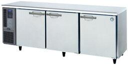 【送料無料】新品!ホシザキ コールドテーブル冷蔵庫 インバーター 3枚扉 RT-210SDF-E 受