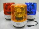 【送料無料】新品!三ツ星 大型回転灯 パトランプ MT-100N