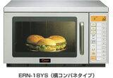 【】新品!ネスター 業務用電子レンジ ERN-18YS