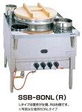 【】新品!SANPO ガス式日本そば釜 SSB-80NL