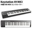 【クーポン有】 M-AUDIO Keystation 4...
