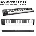 【クーポン有】 M-AUDIO Keystation 6...