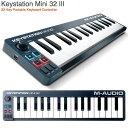 【マラソンクーポン有】 M-AUDIO Keystation Mini 32 MK3 USB MIDIキーボード32鍵 # MA-CON-034 エムオーディオ (MIDIキーボード) [PSR]