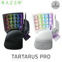 [あす楽対応] Razer Tartarus Pro アナログオプティカルスイッチ 左手用キーパッド レーザー (Apple製品関連アクセサリ) [PSR]