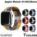 【お得なクーポン有】 [ネコポス発送] EGARDEN Apple Watch 41 / 40 / 38mm LOOP BAND エガーデン (アップルウォッチ ベルト バンド) [PSR]