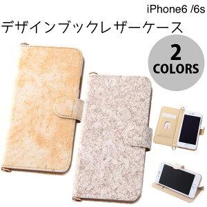 【ポイント最大64倍】 Ray Out iPhone 6 / 6s デザイ