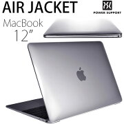 PowerSupport エアージャケット for Macbook 12inch(2015・クリア) # PMC-11 パワーサポート (Mac カバー) [PSR]